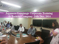 Japanese language corporate training in Mumbai
