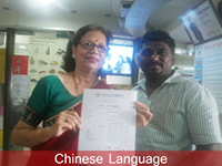 Chinese language institute in mumbai