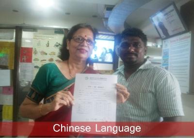Chinese language institute in mumbai